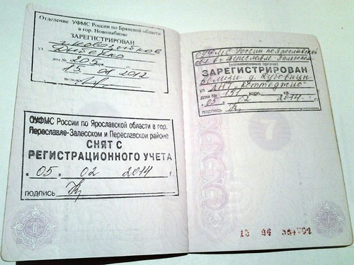 d57b6791d171 Как снять с регистрационного учёта
